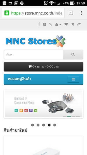 store_mnc_co_th_s