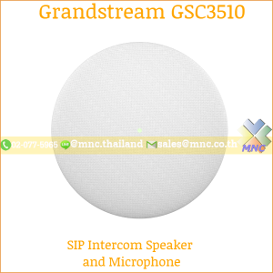 Grandstream GSC3510 SIP Intercom Speaker Microphone