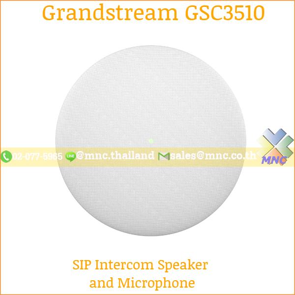 Grandstream GSC3510 SIP Intercom Speaker Microphone