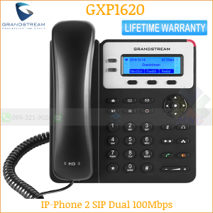 Grandstream GXP1620 100Mbps IP-Phone