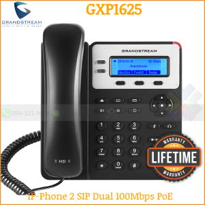 Grandstream GXP1625 PoE IP-Phone