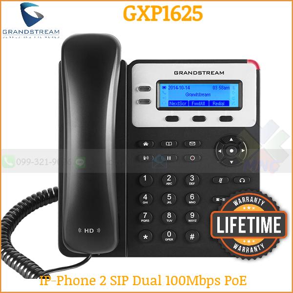 Grandstream GXP1625 PoE IP-Phone