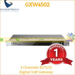 Grandstream GXW4502 E1 Gateway
