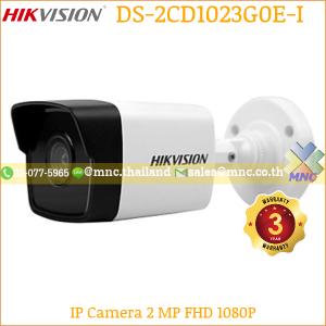 HIKVISION DS-2CD1023G0E-I