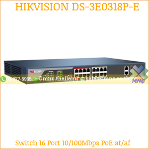 HIKVISION DS-3E0318P-E 10/100Mbps PoE Switch at/af