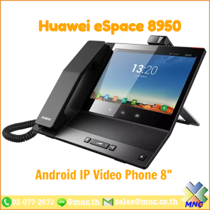 HUAWEI eSpace 8950 IP Video Phone