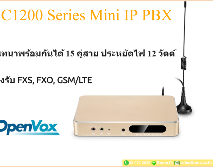 MNC Blogs OpenVox Mini IPPBX UC120