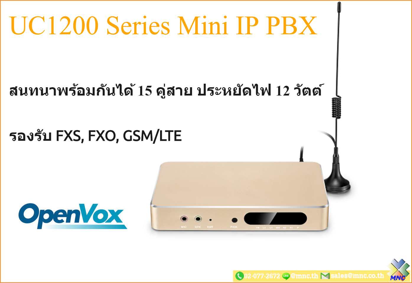 MNC Blogs OpenVox Mini IPPBX UC120