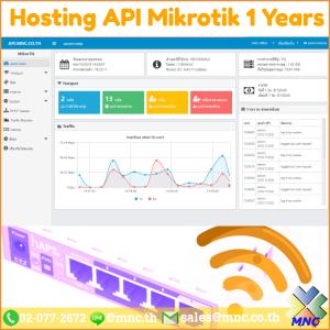 MNC Hosting API Mikrotik