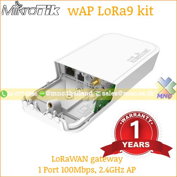 Mikrotik wAP LoRa9 LoRa WAN Gateway