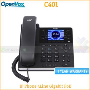 OpenVox C401 Gigabit PoE IP Phone
