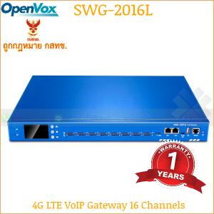 OpenVox SWG-2016L 4G VoIP Gateway