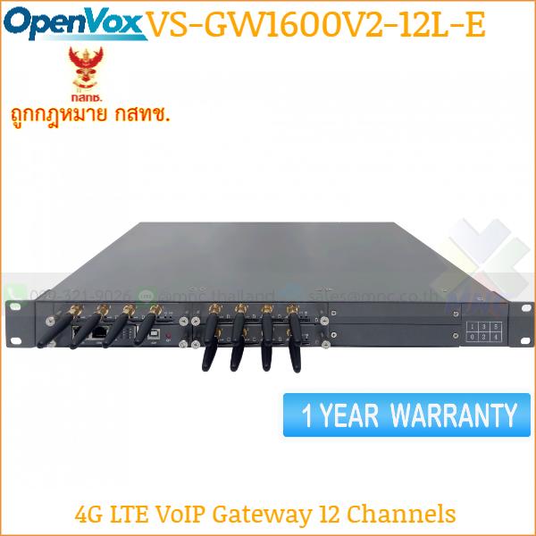 OpenVox VS-GW1600V2-12L-E 4G VoIP Gateway