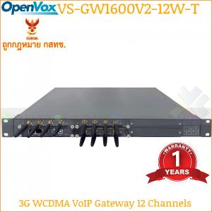 OpenVox VS-GW1600V2-12W-T 3G VoIP Gateway