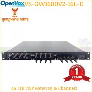 OpenVox VS-GW1600V2-16L-E 4G LTE VoIP Gateway