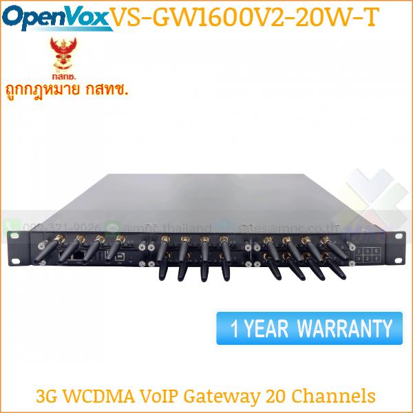 OpenVox VS-GW1600V2-20W-T 3G VoIP Gateway