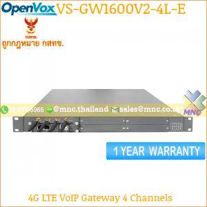 OpenVox VS-GW1600V2-4L-E 4G VoIP Gateway
