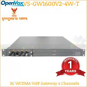 OpenVox VS-GW1600V2-4W-T 3G VoIP Gateway