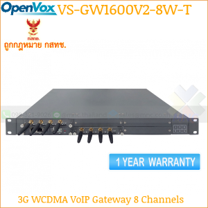 OpenVox VS-GW1600V2-8W-T 3G VoIP 8 Channels