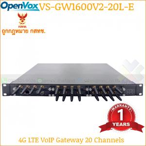 Openvox VS-GW1600V2-20L-E 4G LTE VoIP Gateway