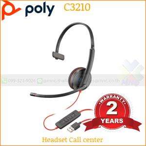 Plantronics C3210 ชุดหูฟัง คอลเซ็นเตอร์ แบบUSB
