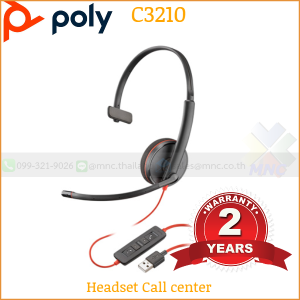 Plantronics C3210 ชุดหูฟัง คอลเซ็นเตอร์ แบบUSB-A