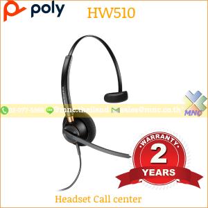HW510 Plantronics ชุดหูฟัง คอลเซ็นเตอร์