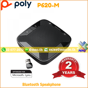Plantronics P620-M Bluetooth Speakphone