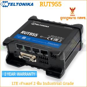 TELTONICA RUT955 4G WiFi Router