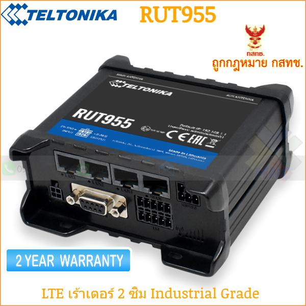 TELTONIKA RUT955 4G WiFi Router