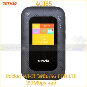 TENDA 4G185 4G Router