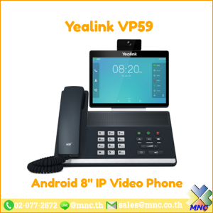 Yealink VP59 Android Video Phone
