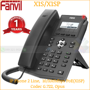 Fanvil X1S/X1SP IP Phone