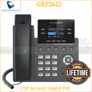 Grandstream GRP2612P