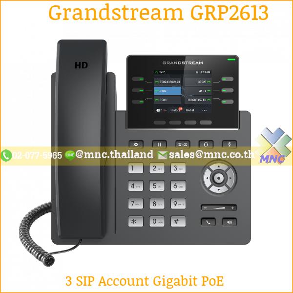 ไอพีโฟน Grandstream GRP2613