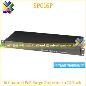 SP016P กันฟ้าผ่า 16 ช่อง