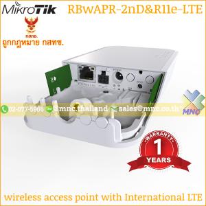 Mikrotik RBwAPR-2nD&R11e-LTE