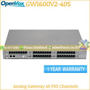 OpenVox GW1600V2-40S Analog FXS Gateway