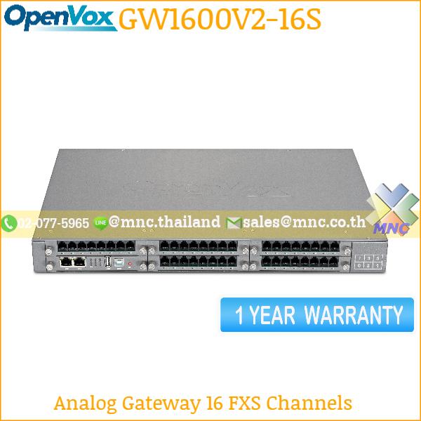 OpenVox VS-GW1600V2-16S