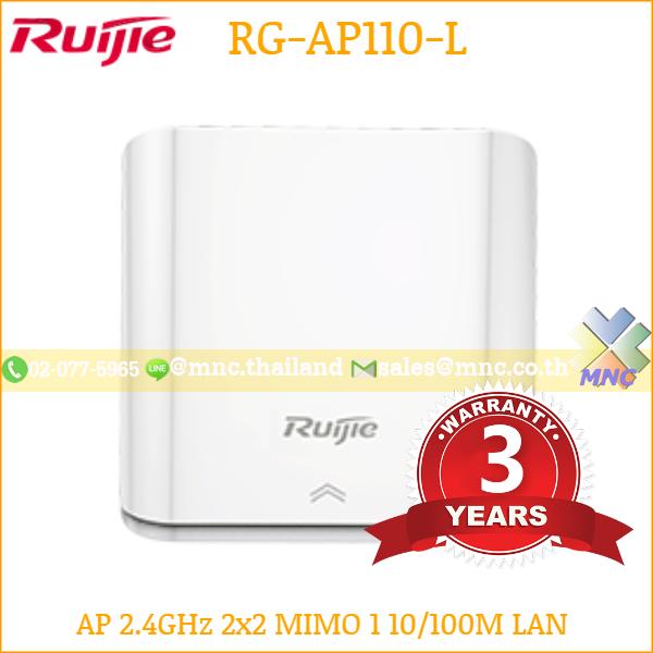 Ruijie RG-AP110-L