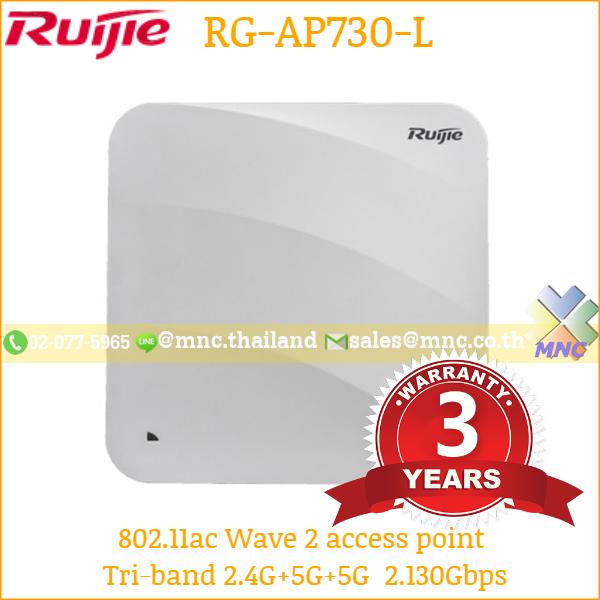 Ruijie RG-AP730-L Access Point