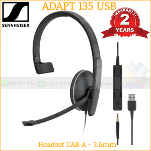 SENNHEISER ADAPT 135 USB