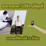 Tenda รุ่น 4G185 Pocket WiFi
